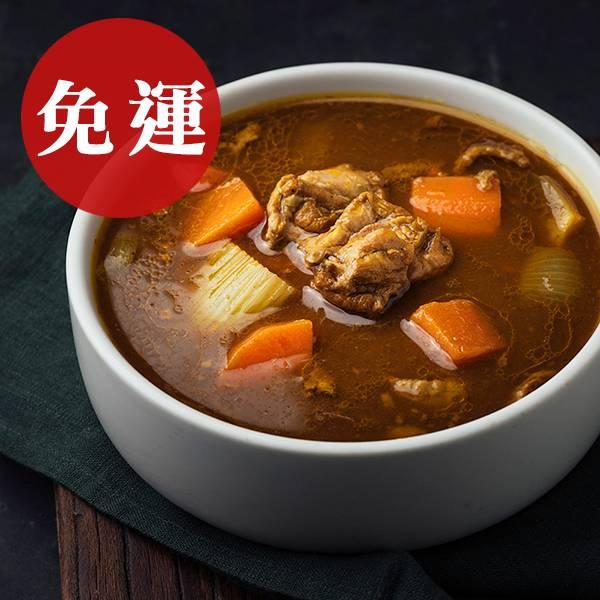 宅配/即時餐食-咖哩桂丁雞+勃根地燉牛肉(6包入)