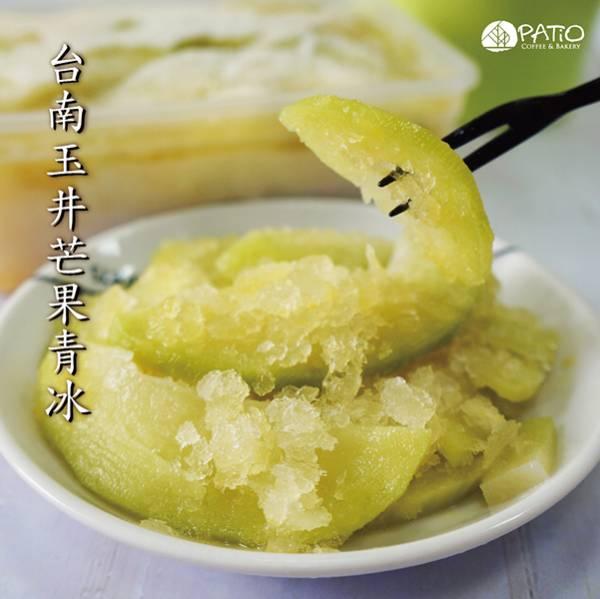 台南玉井芒果青冰