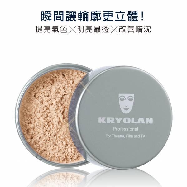 璀璨極光蜜粉20g Translucent Powder KRYOLAN,歌劇魅影彩妝,底妝首選,持久定妝,璀璨極光蜜粉20g