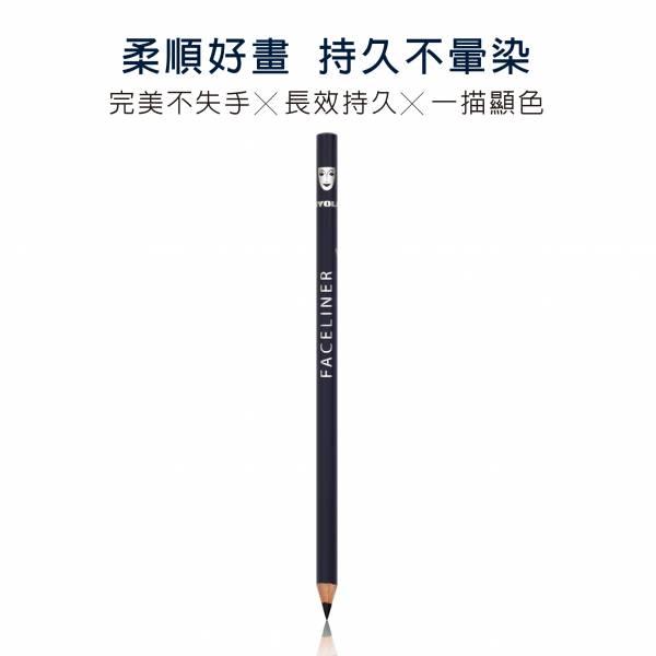 魅惑煙燻筆17.5cm Faceliner KRYOLAN,歌劇魅影彩妝,底妝首選,時尚眼彩,魅惑煙燻筆17.5cm