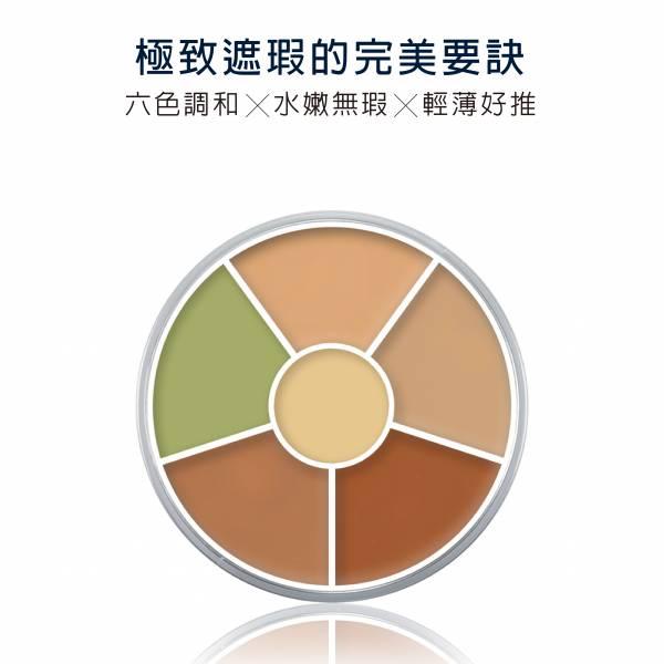六色遮瑕盤 40g Concealer Circle KRYOLAN,歌劇魅影彩妝,底妝首選,完美遮瑕,六色遮瑕盤 40g