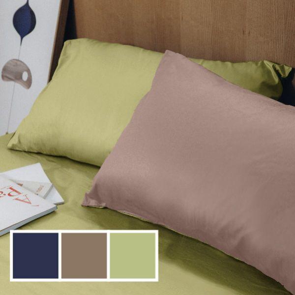 (加大雙人)COLOR 芥末咖啡 法蝶新品素色系列三件式床包枕套組  6*6.2*35