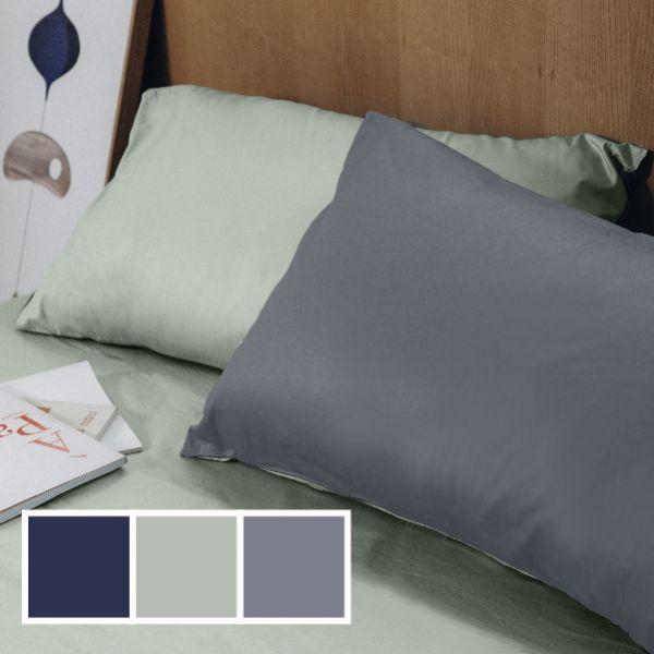 (加大雙人) COLOR 綠灰 法蝶新品素色系列三件式床包枕套組  6*6.2*35