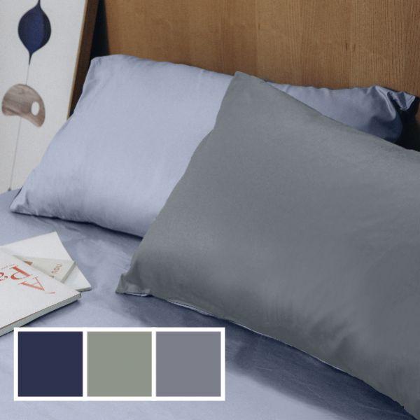 (加大雙人) COLOR 藍鐵灰 法蝶新品素色系列三件式床包枕套組  6*6.2*35