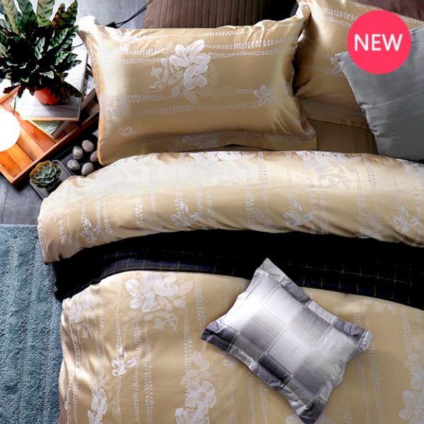 La Fatte新品  6*7 ST 6*6.2*35 緹花四件式床組-LAT02 瑪麗安 ⾦ 雙⼈加大床包被單組