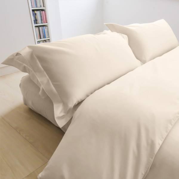 azomaco純色四件式床組 A251 大地淺棕 床包尺寸:5x6.2呎(約150x186 cm) ; 被子尺寸:6x7呎(約180x210 cm)