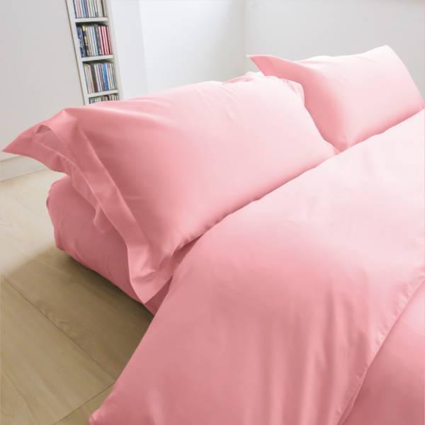 azomaco純色四件式床組 A191 亮麗素粉 床包尺寸:5x6.2呎(約150x186 cm) ; 被子尺寸:6x7呎(約180x210 cm)