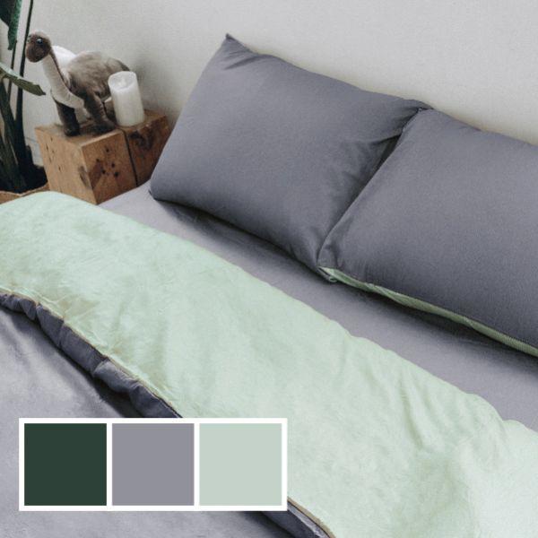 (加大雙人) COLOR 灰綠 法蝶新品純色系列四件式床包被單組  6*6.2/6*7ST