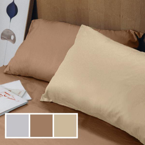 (加大雙人)COLOR  咖啡卡其 法蝶新品素色系列三件式床包枕套組  6*6.2*35