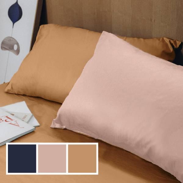 (加大雙人)COLOR 牛奶糖粉 法蝶新品素色系列三件式床包枕套組  6*6.2*35