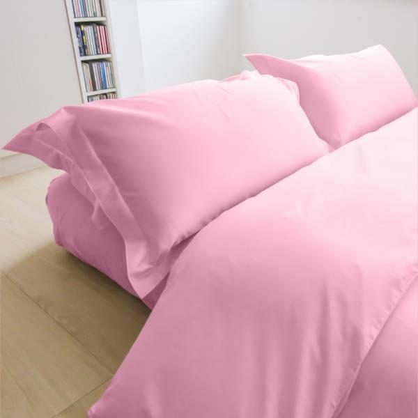 azomaco印花四件式床組 A196 若桃素粉 床包尺寸:5x6.2呎(約150x186 cm) ; 被子尺寸:6x7呎(約180x210 cm)