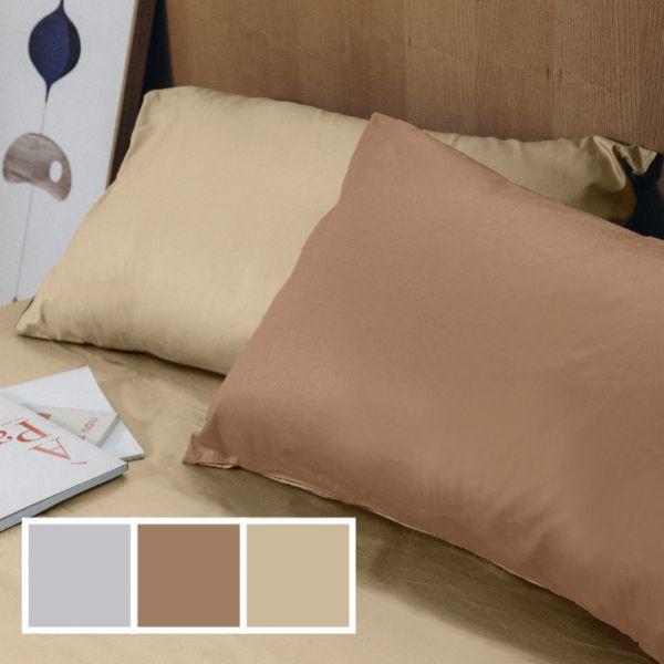 (加大雙人) COLOR 卡其咖啡 法蝶新品素色系列三件式床包枕套組  6*6.2*35