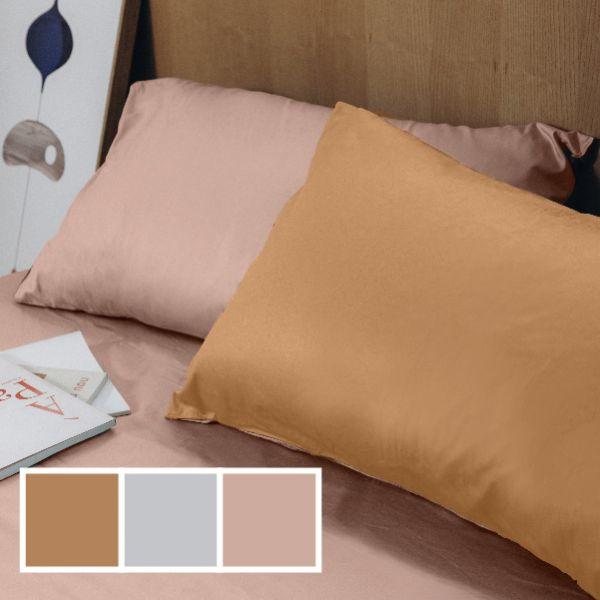 (標準雙人)COLOR 藕粉牛奶糖 法蝶新品素色系列三件式床包枕套組  5*6.2*35