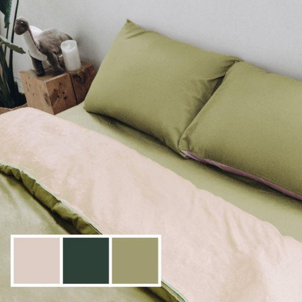 (加大雙人)COLOR 芥末咖啡 法蝶新品純色系列四件式床包被單組  6*6.2/6*7ST