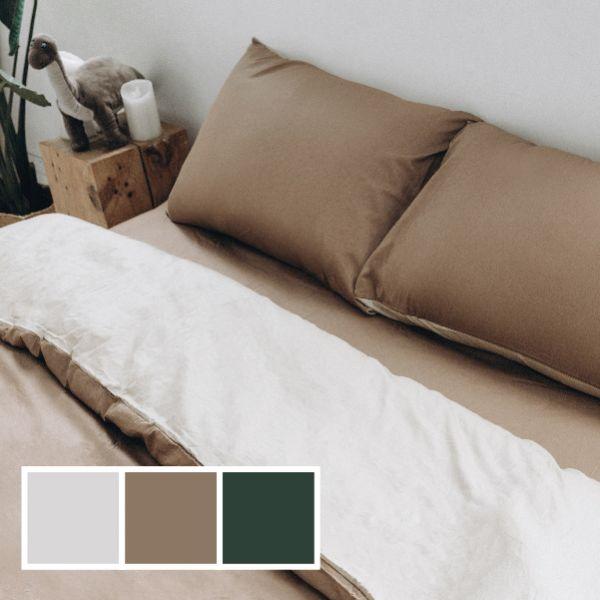 (標準雙人) COLOR 咖啡卡其法蝶新品純色系列四件式床包被單組  5*6.2/6*7ST