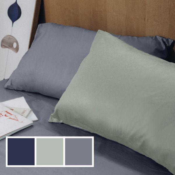 (加大雙人)COLOR 灰綠 法蝶新品素色系列三件式床包枕套組  6*6.2*35