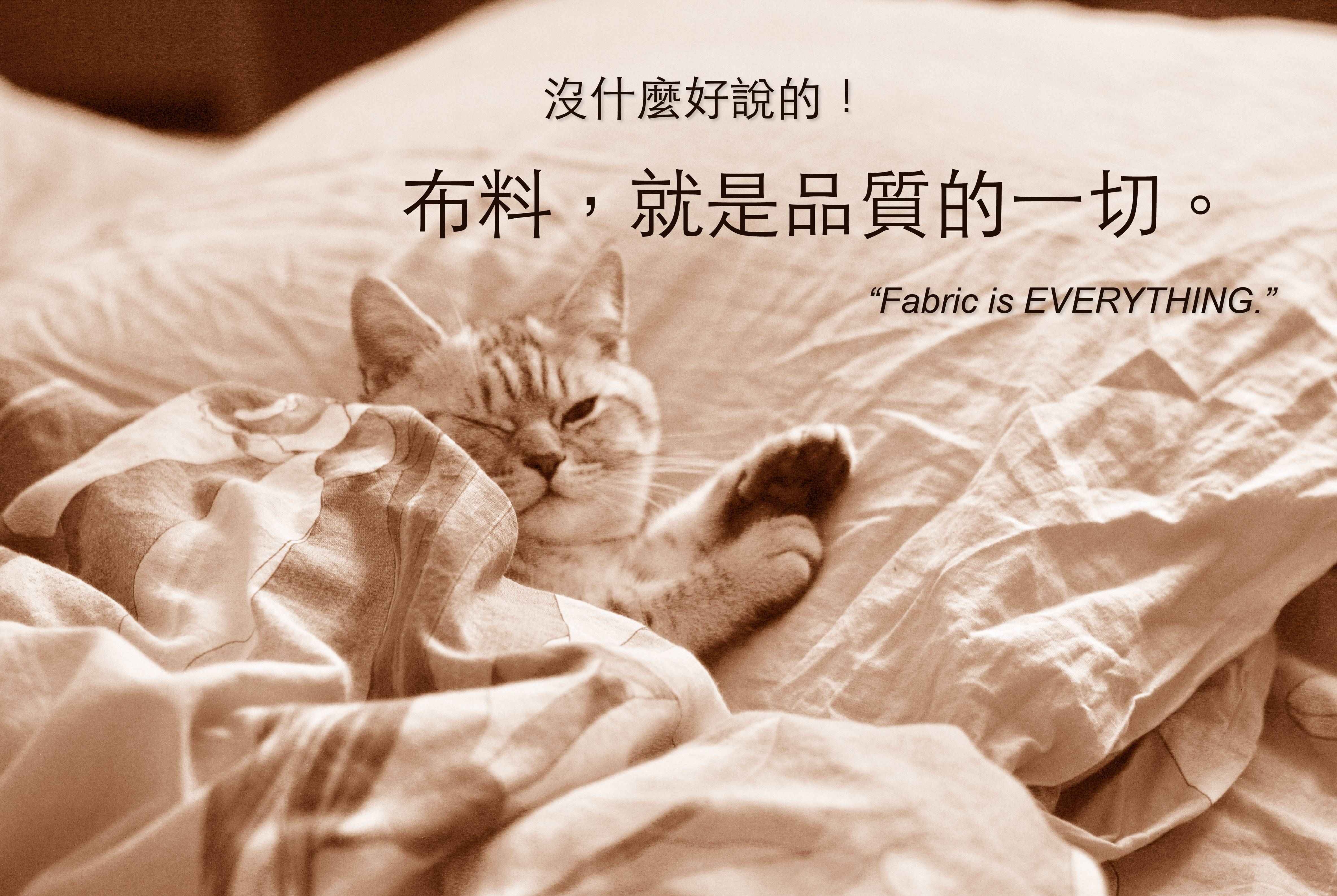 lafatt'e 法蝶 lafatt'e 法蝶,床組, 四件式