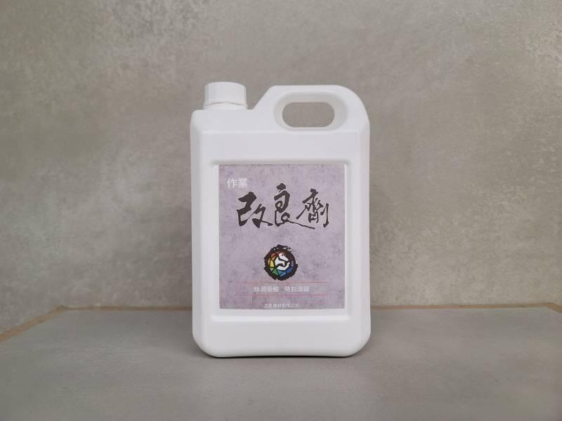 灰泥作業改良劑1.8kg