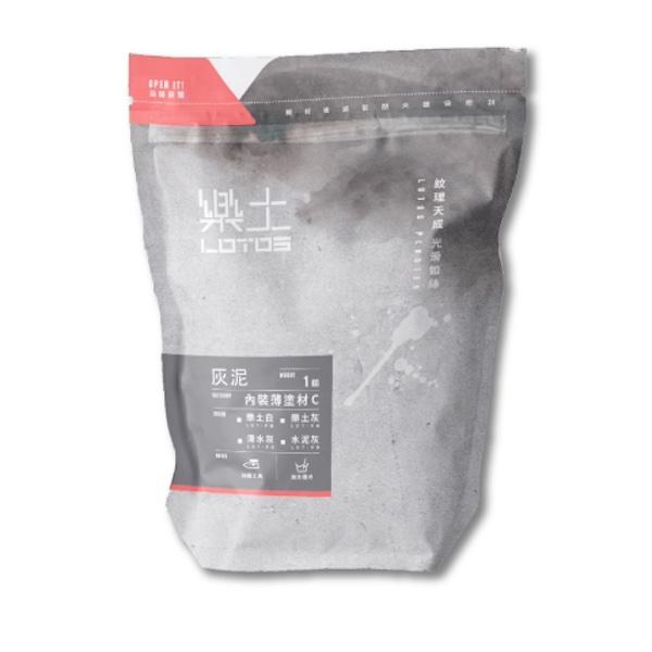 樂土灰泥(4色) 1kg 薄層修飾,樂土,灰泥