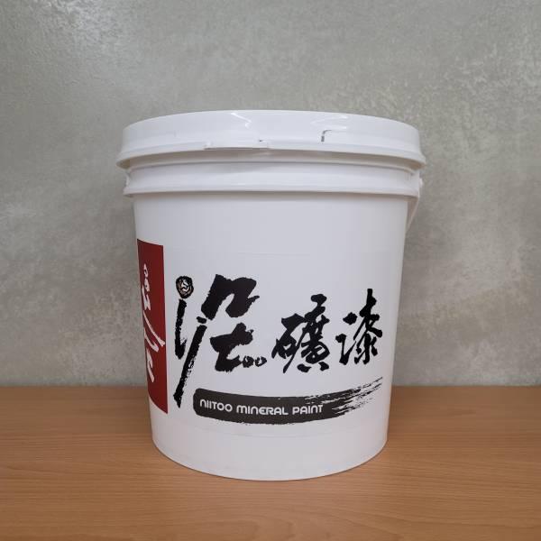 泥礦漆5加侖 健康透氣零甲醛 耐候 耐焰 抗菌 礦物塗料