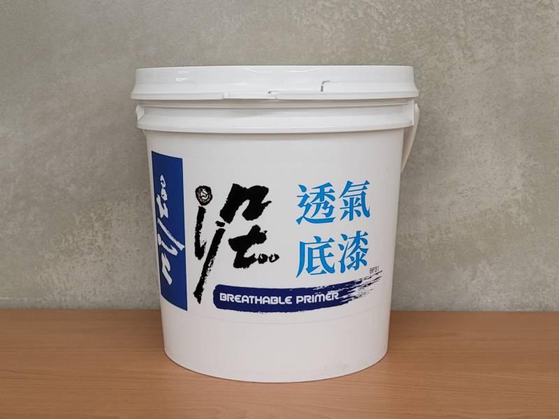 泥礦漆專用透氣底漆5加侖