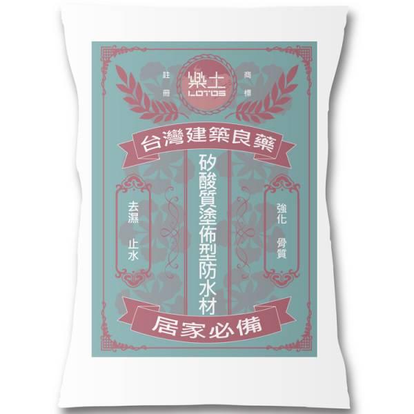 矽酸質塗布型防水材5kg