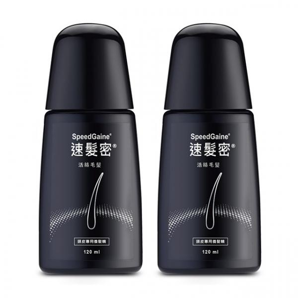 SpeedGaine®-速髮密® 養髮精(120ML/瓶)二瓶組 養髮,速髮密,頭皮,活絡毛髮,滋養髮根,調理頭皮,頭髮強韌,生髮,植髮,角蛋白原