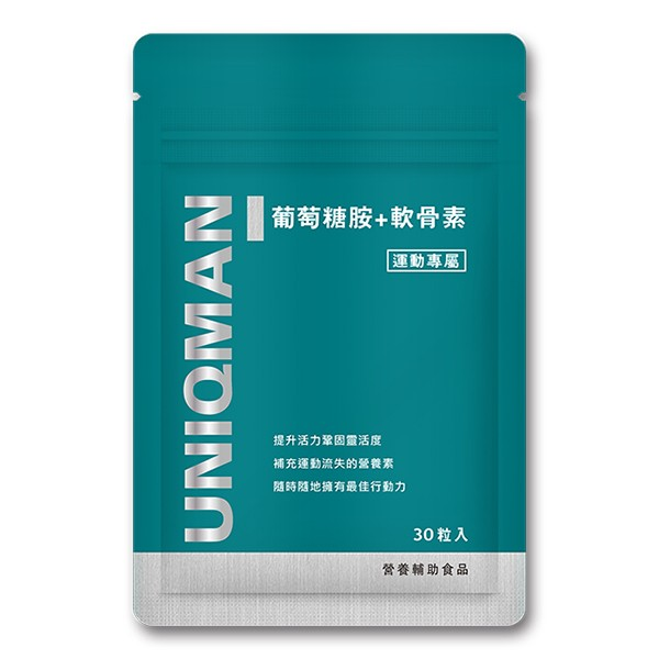 【潤滑環節】UNIQMAN 葡萄糖胺+軟骨素 膠囊 (30粒/袋)