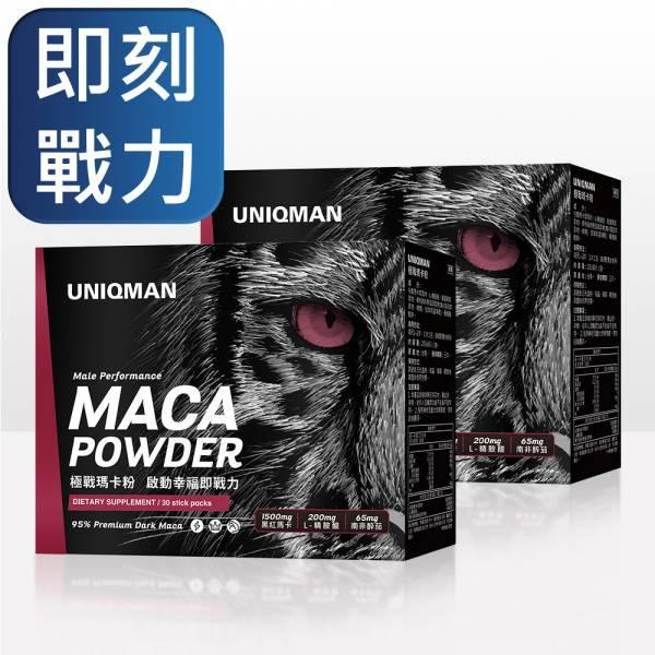 UNIQMAN 極戰瑪卡粉(2g/包;30包/盒)2盒組【即刻戰力】 馬卡粉,瑪卡,Maca,南非醉茄,極戰瑪卡粉