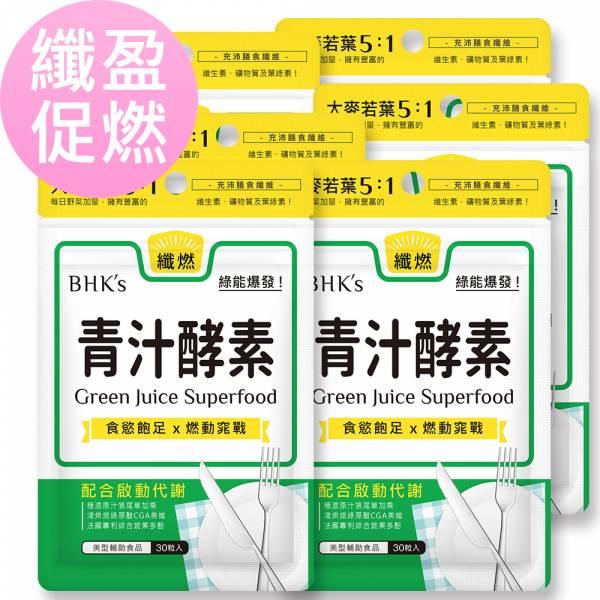 BHK's 青汁酵素錠 (30粒/袋)6袋組【纖盈促燃】 青汁酵素,大麥若葉,綠咖啡萃取,兒茶素,減肥燃脂