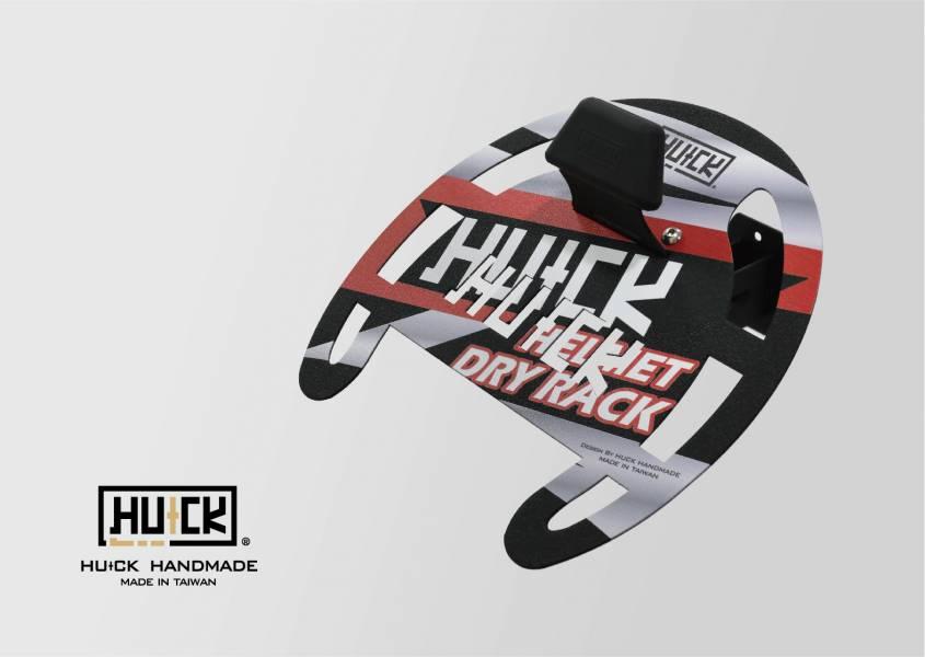 經典安全帽架-個性彩繪款(紅) huck