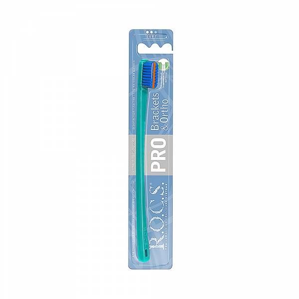 R.O.C.S PRO專業級牙套用牙刷 ROCS,牙套,牙套牙膏,矯正器,牙齒,牙刷