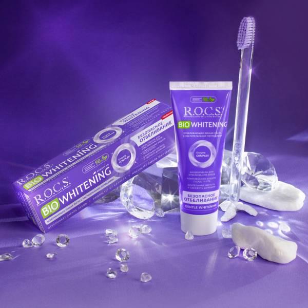 R.O.C.S. 98%天然活性長效亮白牙膏 75ml/94g ROCS,潔白,亮白,去除牙,天然精油,不含氟,鳳梨酵素