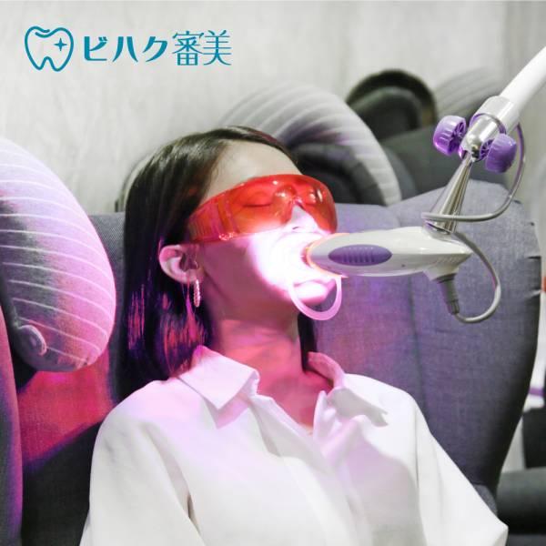 【ビハク審美】口腔SPA美牙課程體驗