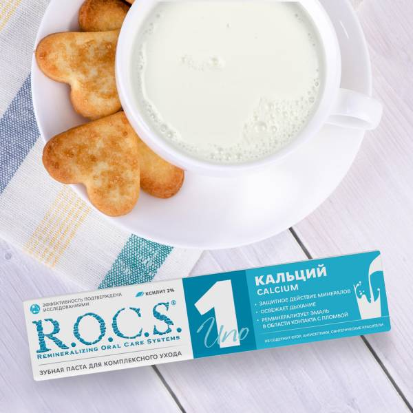 R.O.C.S UNO強化琺瑯質不含氟抗敏牙膏 60ml/74g ROCS,不含氟,琺瑯質