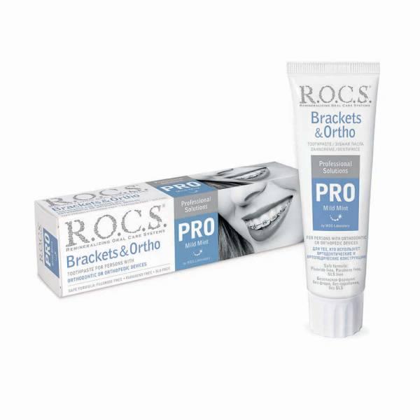 R.O.C.S 牙齒矯正器專業深層淨白牙膏 100ml/135g ROCS,牙套,牙套牙膏,矯正器,牙齒,淨白,亮白,琺瑯質,牙菌斑,蛀牙,牙周病,牙垢,酵素,乾淨,清潔力,木醣醇,口腔