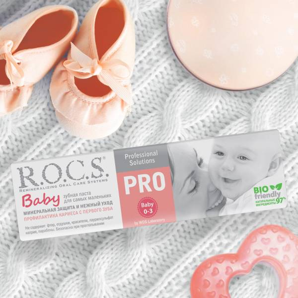 R.O.C.S 不含氟 0-3歲嬰兒牙膏專業級-無味 35ml/45g
