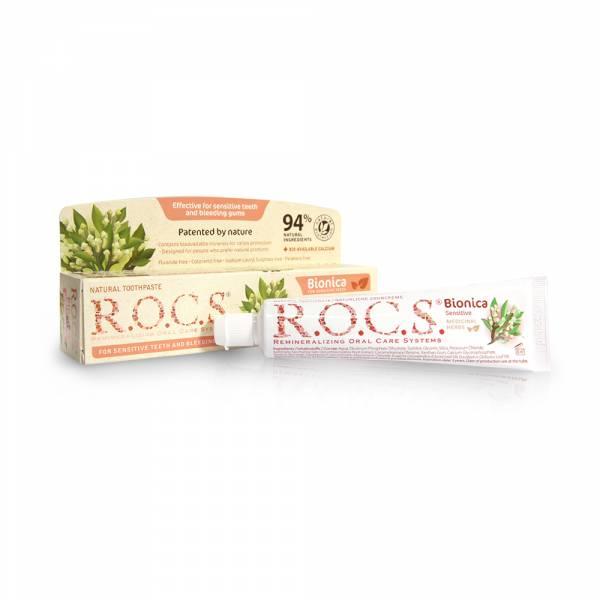 R.O.C.S 94% 天然植物萃取牙膏 抗敏 60ml/74g ROCS,不含氟,抗敏,過敏,敏感,天然草本,孕婦,牙齦出血,琺瑯質,天然植物,牙齦炎,痠痛,緩解,牙痛,蛀牙