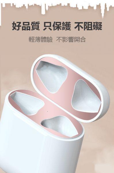 AirPods 金屬防塵貼 AirPods 金屬防塵貼 內蓋貼 蘋果無線耳機貼 金屬貼