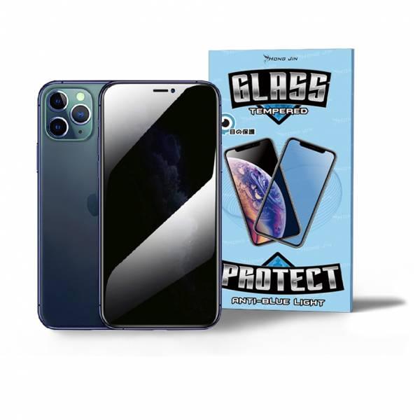 抗藍光護眼手機保護貼|滿版曲面