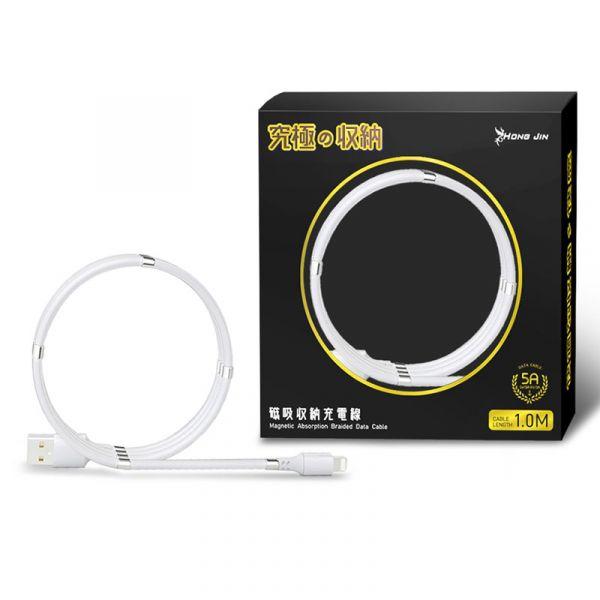 磁環收納充電線