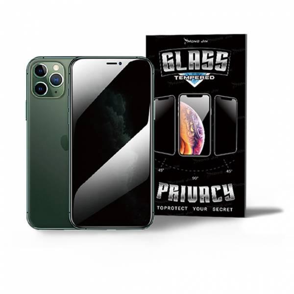 黑寶石防窺手機保護貼 滿版防偷窺