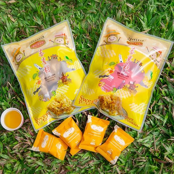 綜合包蕃薯糖(全素) 小琉球,傳統,伴手禮,送禮,地瓜,地瓜酥,蕃薯糖,手工,素食