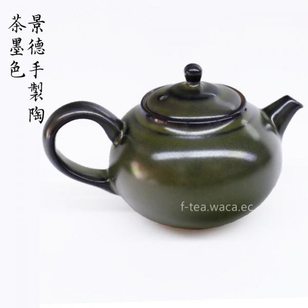 景德手製茶墨色 功夫茶壺150cc / 2~3人泡茶壺 景德手製茶墨色陶壺 功夫茶壺