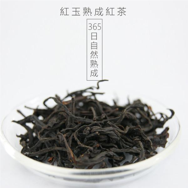 【肉桂蜜糖香】阿里山高山紅茶75g  365日熟成 阿里山高山紅茶365日熟成 紅玉熟成紅茶75g