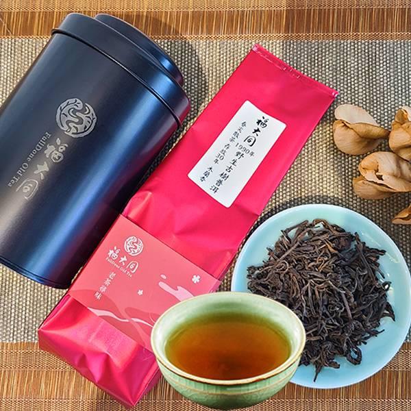 【老茶尋味】1990年雲南野生古樹生茶普洱 散茶75g 90年代雲南普洱茶 春尖散茶