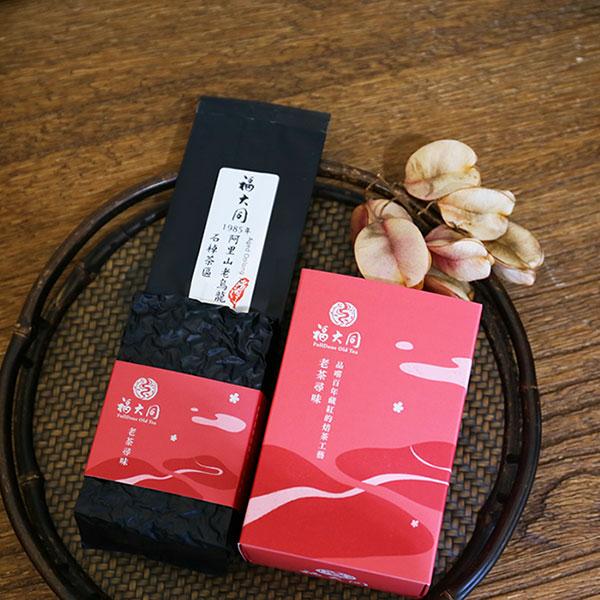 【陳韻】功夫老茶1985年阿里山石棹老烏龍茶150g 重焙 梅子香 濃郁果香 單盒茶禮 1985年藏茶至今的烏龍老茶,囿於早年製作技術,無法緊實成半球狀,成為判定老茶。  老烏龍茶製作是《福大同茶莊》的百年焙茶工藝,傳承至今,須以文火覆焙,  形成發酵,隨著茶葉年分不同覆焙方式也不同,這稱為功夫老烏龍茶。