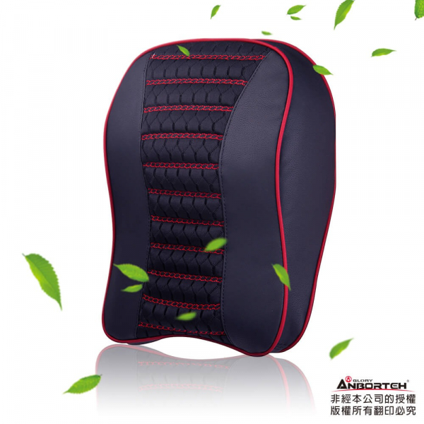 【安伯特】備長炭抗菌椅套(頭頸枕)除臭除濕 抗菌透氣 防電磁波