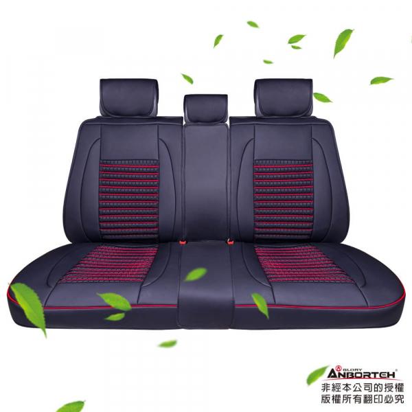 【安伯特】備長炭抗菌椅套(後座九件組)除臭除濕 抗菌透氣 防電磁波