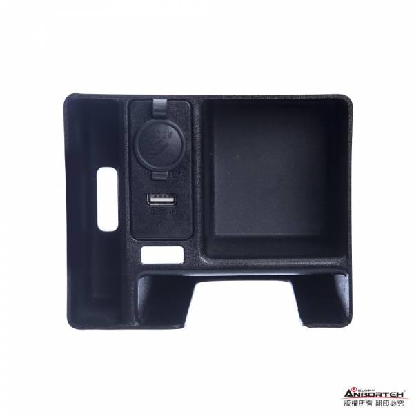 【安伯特】酷電大師 好神插能量盒【DouMyGo汽車百貨】 安伯特,酷電大師,好神插能量盒
